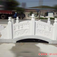 汉白玉石拱桥,公园景观石雕