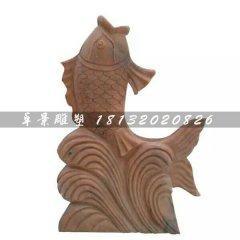晚霞紅鯉魚雕塑,石雕晚霞紅鯉魚