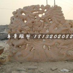 公园景观双龙戏珠石浮雕