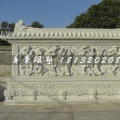 石雕影壁,麒麟石浮雕