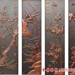 鍛銅梅蘭竹菊壁畫浮雕