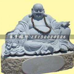 宗教庙宇弥勒佛石雕