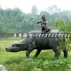 公園景觀牧童牛銅雕