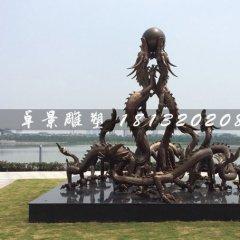 广场铜雕龙