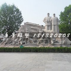 廣場抗戰時期人物石雕