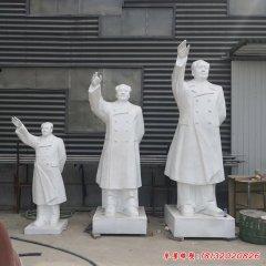 汉白玉校园伟人毛主席雕像
