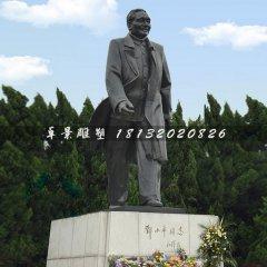 邓小平雕塑,公园伟人铜雕