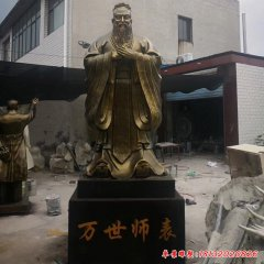 铜雕校园万世师表孔子行教像