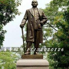 孙中山铜雕,广场伟人铜雕