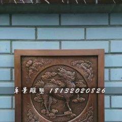 神獸浮雕,麒麟銅浮雕