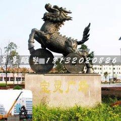 銅雕麒麟,大型神獸銅雕