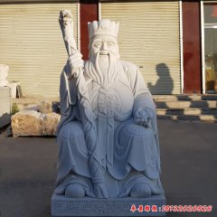 漢白玉坐式神像土地公雕塑