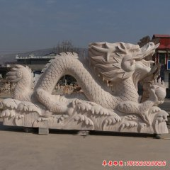 大理石广场中国龙雕塑