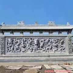 公园九龙壁石雕