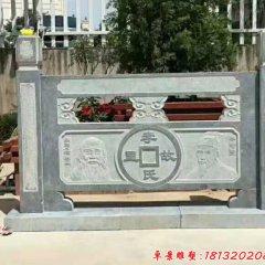 大理石景区铜钱浮雕栏板