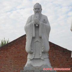 石雕校园孔子行教像