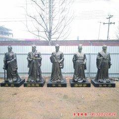 玻璃鋼仿銅古代名醫雕塑