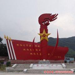 不銹鋼景區黨旗和火炬黨建雕塑