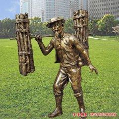 玻璃鋼仿銅挑柴的民俗人物雕塑