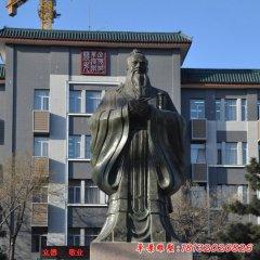校园孔子行教像铜雕