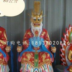 龍王雕塑玻璃鋼彩繪神像