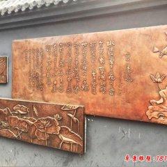 愛蓮說壁畫銅浮雕