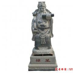 大理石神像祿星雕塑