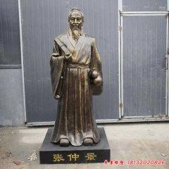 玻璃鋼仿銅古代名醫張仲景雕塑