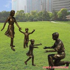 玻璃鋼仿銅一家四口人物親子雕塑