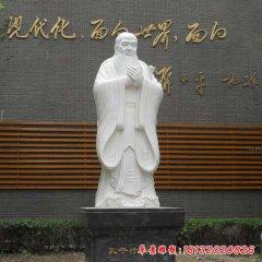 校园汉白玉孔子行教像雕塑