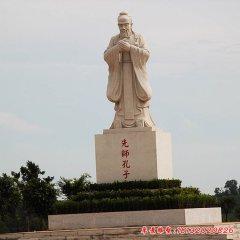 广场汉白玉至圣先师孔子石雕