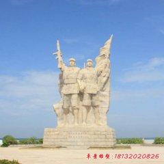 石雕八路軍廣場紀念雕塑