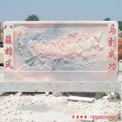 晚霞红马浮雕影壁