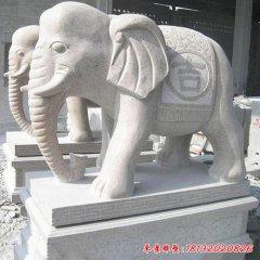 酒店小区门口吉祥如意大象石雕