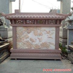 松鹤延年影壁石雕