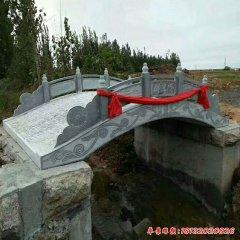 景区青石仿古小桥雕塑