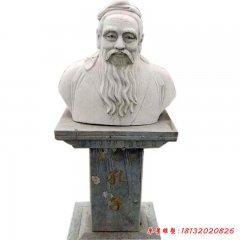 大理石儒学家孔子头像雕塑