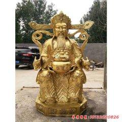 宗教廟宇文財神銅雕