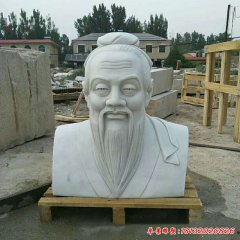 校园古代名人儒学家孔子头像石雕