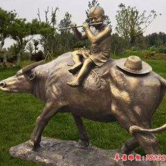 銅雕公園牧童牛