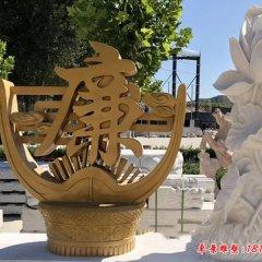 廉政蓮花法制雕塑