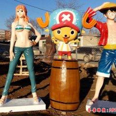 玻璃鋼卡通海賊王人物雕塑