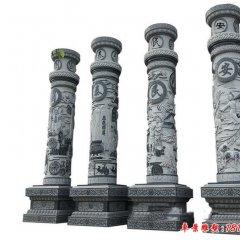 大理石国泰民安文化柱