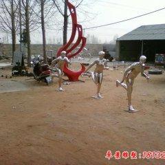 公園不銹鋼接力賽跑人物雕塑