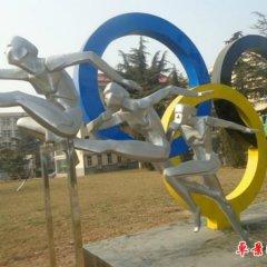彩色不銹鋼五環和運動人物