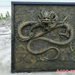 公园墙壁铜浮雕龙