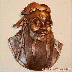 孔子胸像铜浮雕
