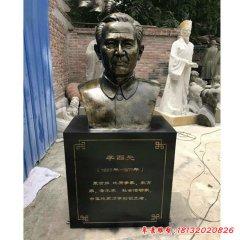 李四光頭像校園名人銅雕
