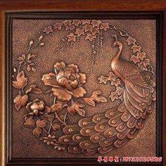 孔雀牡丹壁畫銅浮雕
