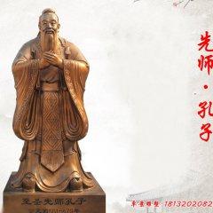 至圣先师孔子铜雕